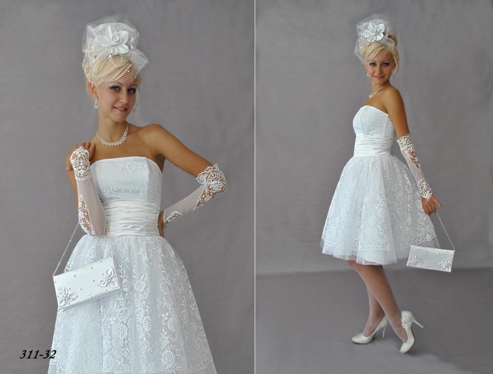 Куплю Короткое Свадебное Платье Москва